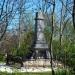 Monument Menno Simons