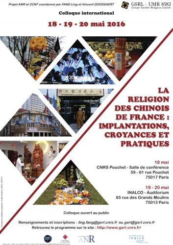 poster religions chinoises en France 18-20 mai 2016.jpg