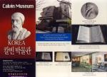 Musée-Calvin-et-Corée-du-Sud-1024x749.jpg