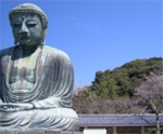 Kamakura.jpg