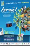 Poster KKL.png