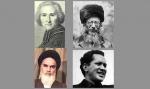 afhrc, histoire, clercs, religion et politique, journée d'étude