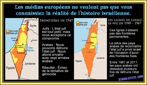 israel-1947-1967-map.jpg