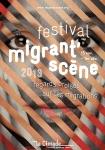 immigration,demandeurs d'asile,cimade,migrant'scène,femmes,femmes migrantes,droit des femmes