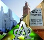 maroc,christianisme,islam,liberté,liberté religieuse,telquel,mohamed el baladi,bernard coyault,al mowafaqa