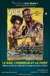 afrique,ghana,christianisme,délivrance,exorcisme,cinéma,religion,religion populaire,musée du quai branly
