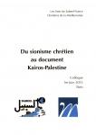 sébastien fath,france,israël,palestine,palestiniens,israéliens,juifs,évangéliques,kkl,sionisme,christ at the checkpoint