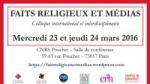 france, gsrl, sciences sociales des religions, doctorants du gsrl, fait religieux, médias, colloque