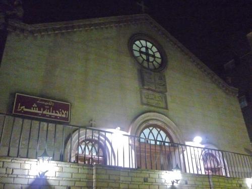 egypte,protestantisme,bernard coyault,coptes,kyrillos iv,church mission society,protestantisme égyptien