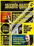 SQ1-UNE.jpg